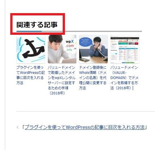 【WordPress】Googleアドセンスの設定を自動広告から広告ユニットに変更しました