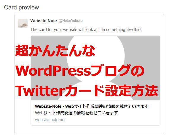 検索結果で上位表示させたい人のための、SEOに強いWordPressテンプレート「賢威」