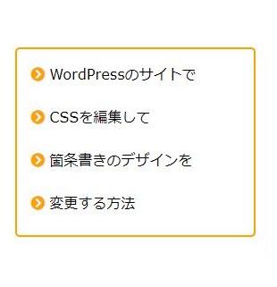 初心者は知っておいた方がいい、WordPressでブログを始めるメリット、デメリット