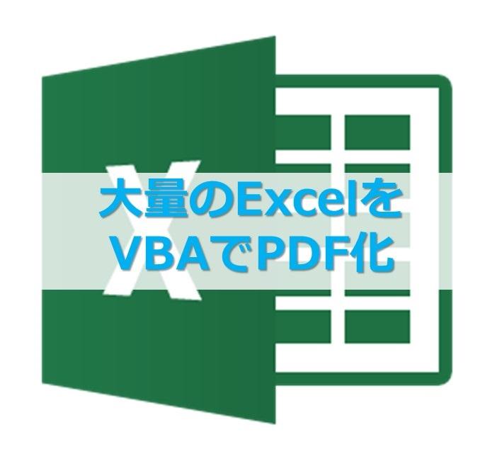 【VBA入門】配列に値を格納する方法3つ