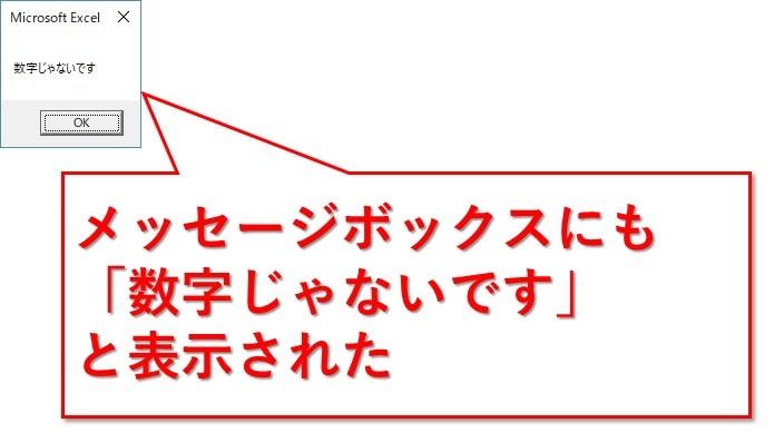VBA_IF文の書き方3つ