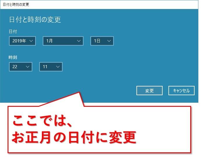 Windows_ファイルのタイムスタンプを変更する方法