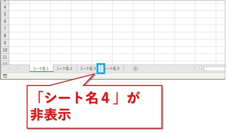 Excel_シート名一覧を取得する方法_非表示のシートを除外