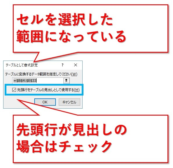 【Excel】エクセルの表を、1行毎に交互に色付けする方法 | Website-Note