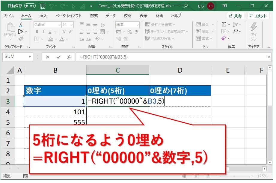つける を 0 頭 エクセル に Excelで先頭の「0」が消えるのを表示させる4つの方法 Office Hack
